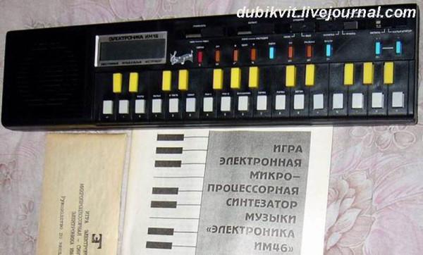 По волнам нашей памяти! Редкие электронные игрушки СССР. Часть 2 34