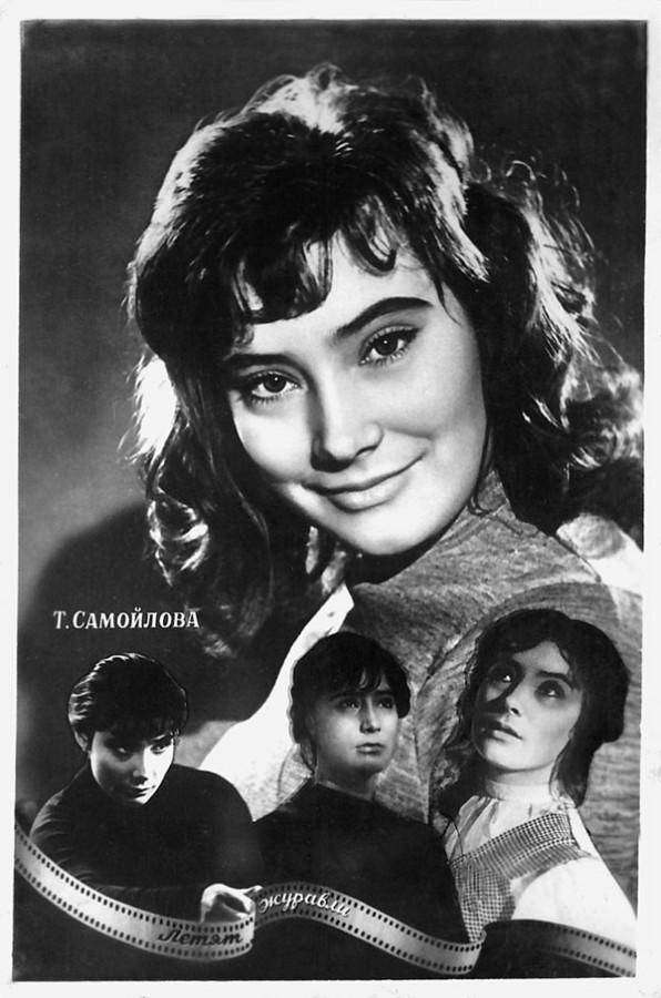 Самая красивая актриса СССР. Второй тур Кириенко Зинаида Михайловна