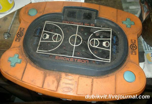 35 Электроника ИМ-55 Баскетбол Кубок мира