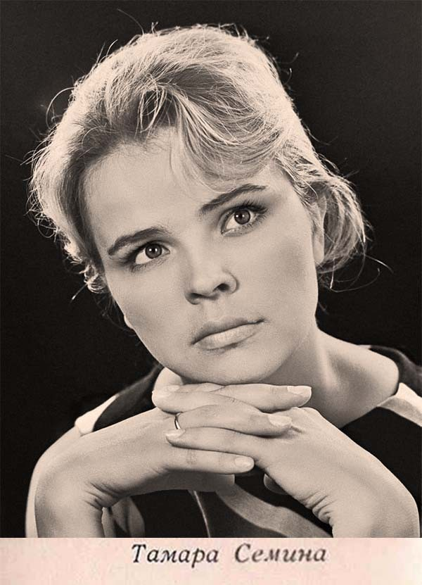 Самые красивые актрисы СССР | STENA.ee Кириенко Зинаида Михайловна