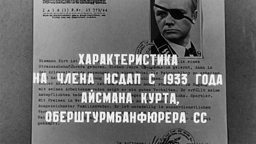 TOP Easter eggs on Soviet films in Soviet animation of good luck, Adventure, films, cartoon, frames, characteristics, wonderful, cartoon, boots, musketeer, similar, Sherlock, Holmes, Island, treasure, foreign, Gentlemen, way, Seventeen, moments