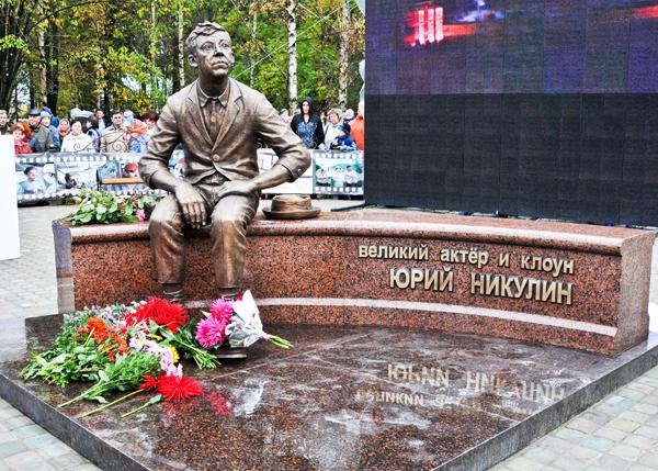 113 Памятник Юрию Никулину в Демидове