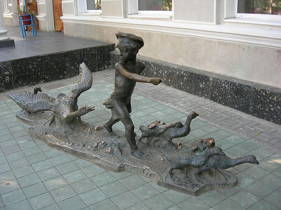 126 Памятник Нахалёнку в Ростове-на-Дону