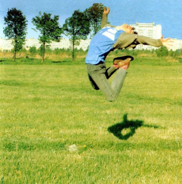 001 Дмитрий Ревякин — «Калинов мост», 1989 год