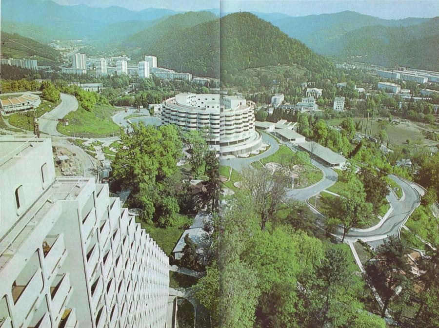Липодаев Ю.И. - Сочи. Курорты СССР - 1987_29