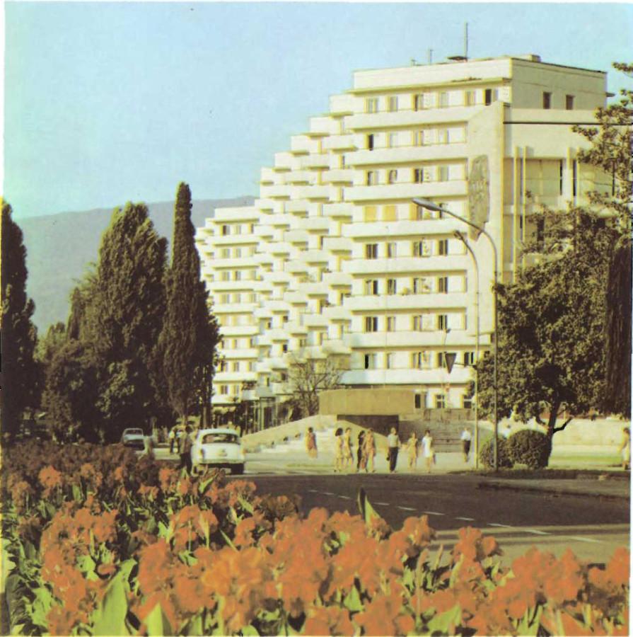 Липодаев Ю.И. - Сочи. Курорты СССР - 1987_44