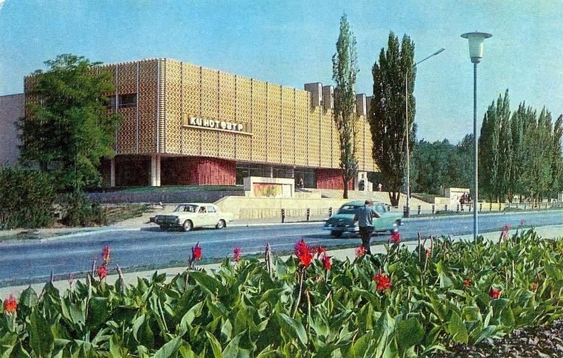 1974 г. Кинотеатр Россия.jpg