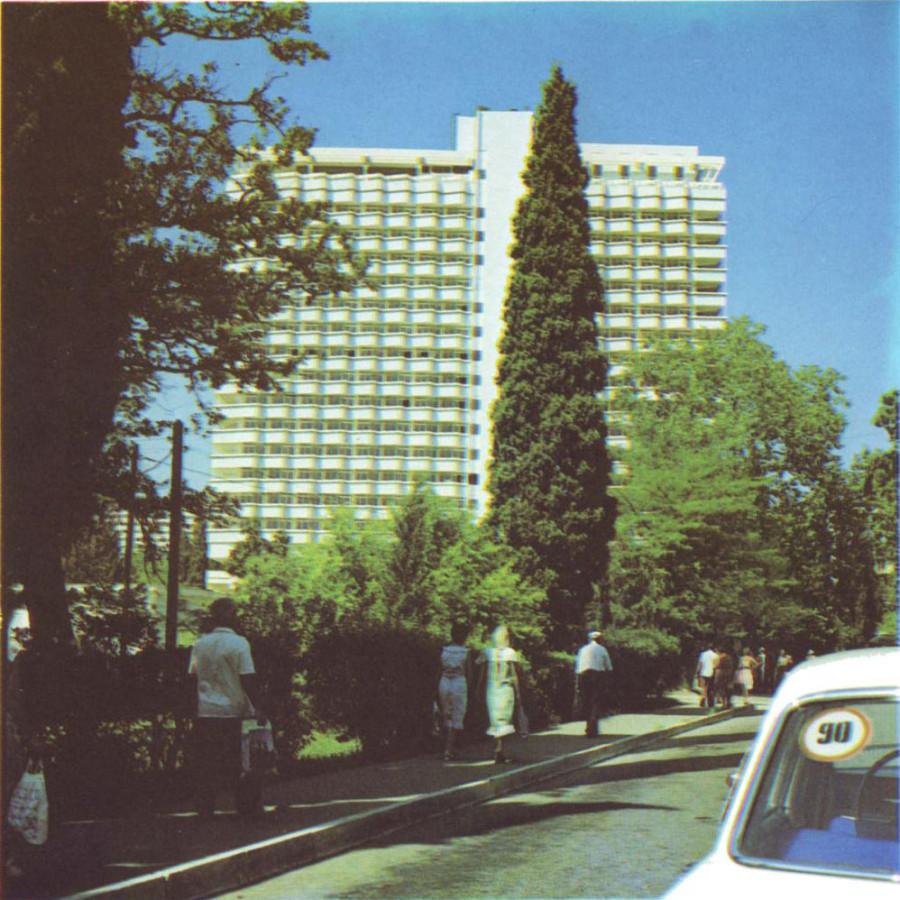 Липодаев Ю.И. - Сочи. Курорты СССР - 1987_60