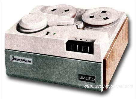 106 Катушечный видеомагнитофон Электроника-Видео 1973 г