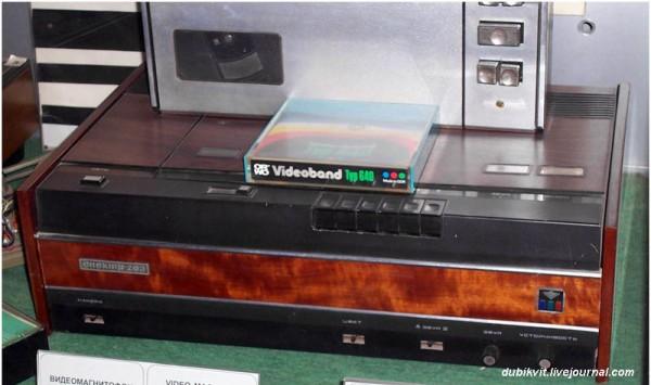 116 Видеомагнитофон-приставка Спектр-203 1974