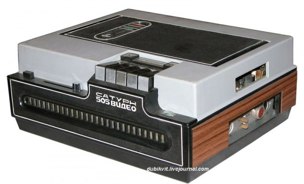 117 Видеомагнитофон Сатурн-505-видео 1979