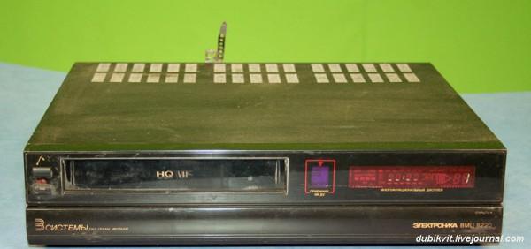 119 Кассетный видеомагнитофон Электроника ВМЦ-8220 1987 г