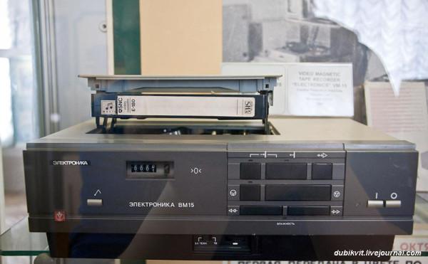 120 Кассетный видеомагнитофон Электроника ВМ-15 1988 г