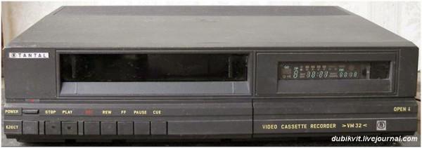 121 Видеомагнитофоны Электроника ВМ-18 и ВМ-32 1989 и 1991 гг