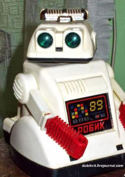 48 Робот
