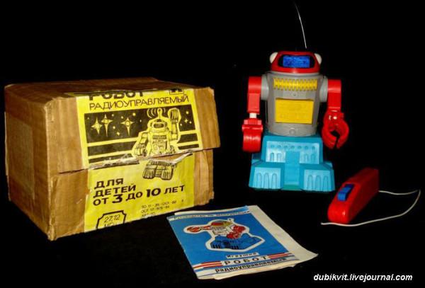 48 Электрический  Робот с радиоуправлением