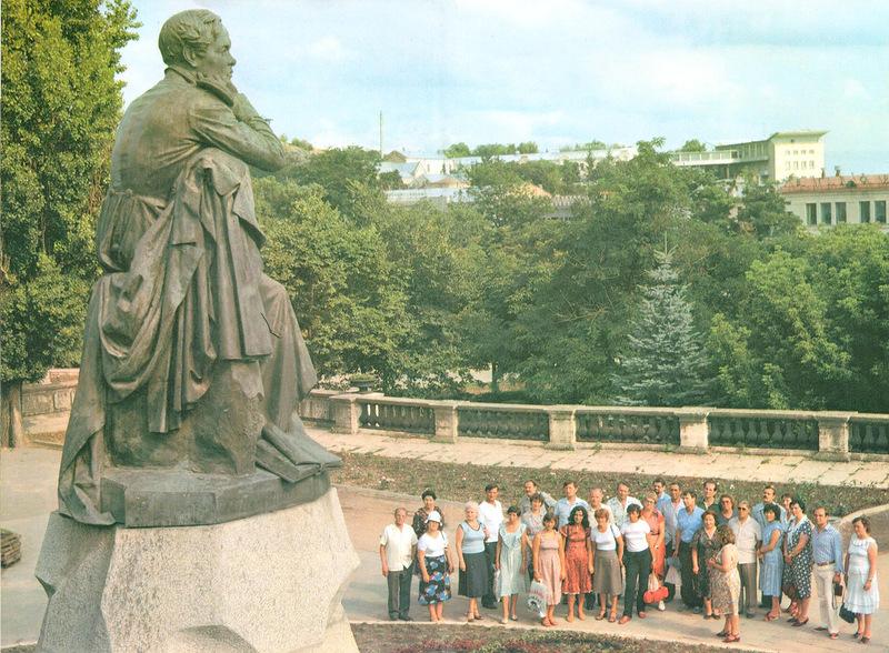 Памятник М. Ю. Лермонтову (скульптор А. М. Опекушин)