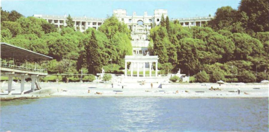 Липодаев Ю.И. - Сочи. Курорты СССР - 1987_76