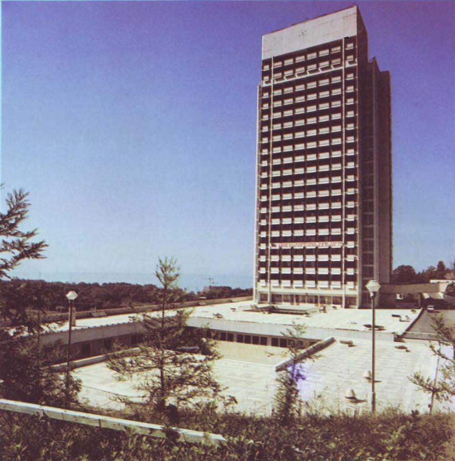 Липодаев Ю.И. - Сочи. Курорты СССР - 1987_83