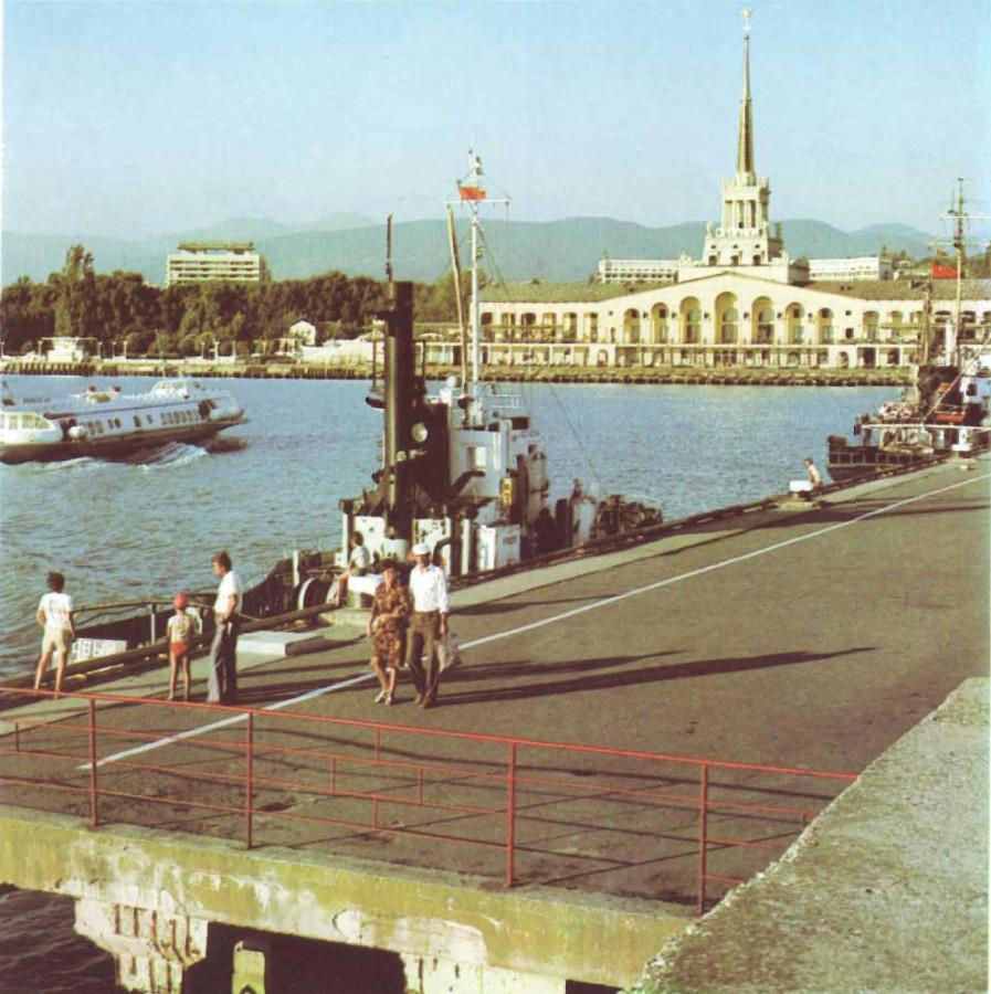 Липодаев Ю.И. - Сочи. Курорты СССР - 1987_86