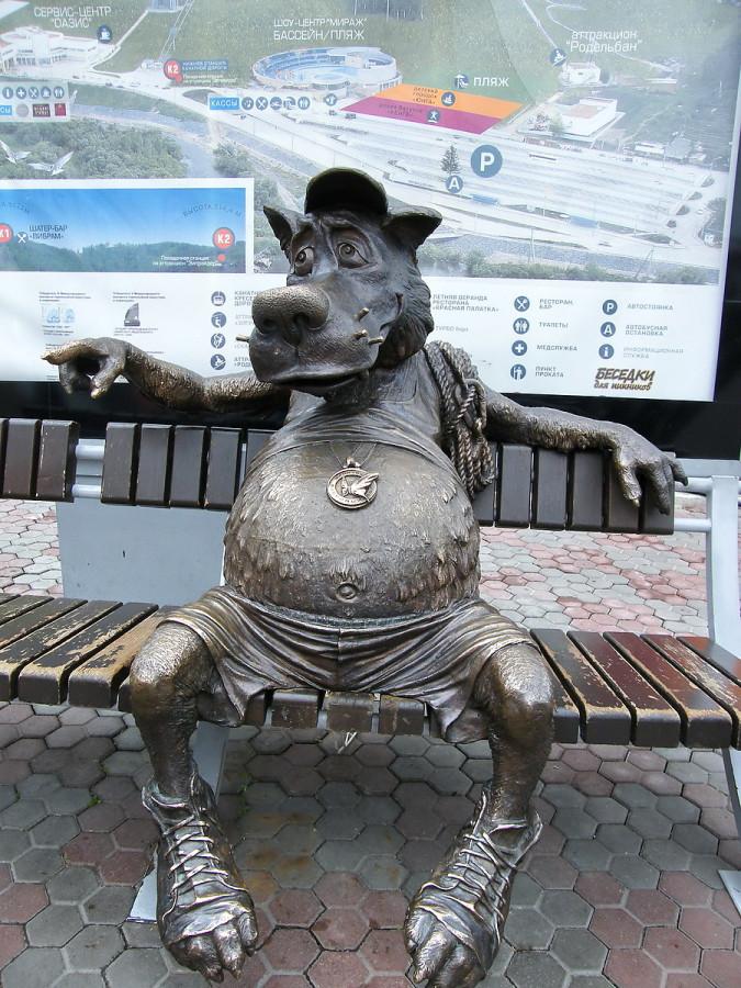 204 памятник волку  в Красноярске