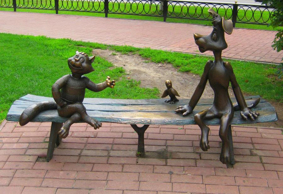 216 Памятник персонажам трое из простоквашино в Раменском