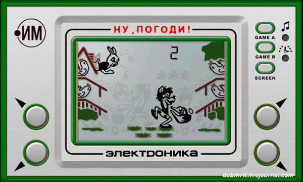 002 elektronika_im-02_-_nu_pogodi