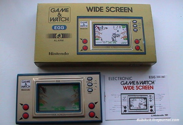 003 Nintendo EG-26 Egg