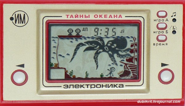 006 elektronika_im-03_-_tayny_okeana