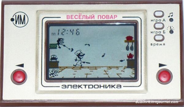 008 elektronika_im-04_-_vesely_povar