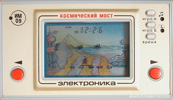 010 elektronika_im-09_-_kosmicheskiy_most