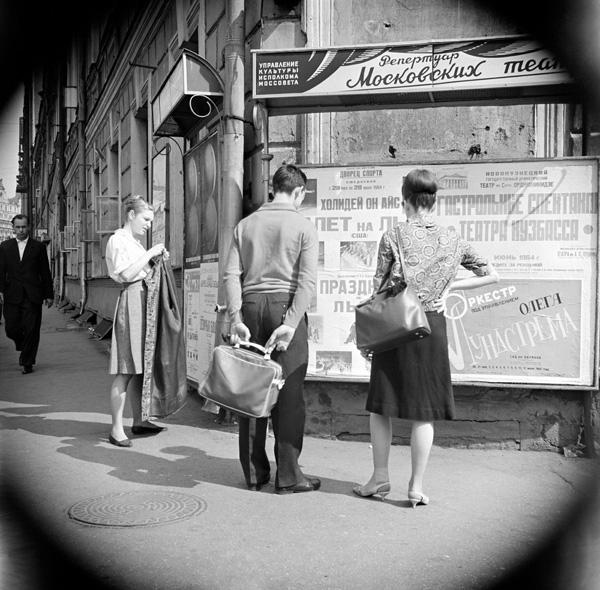Москва. Автор Волков Эрвин, 1965.jpg