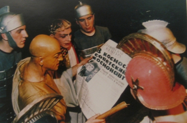 Гастроли Большого театра в Риге 13 апреля 1962 года. Автор Халип Яков, 1962.jpg