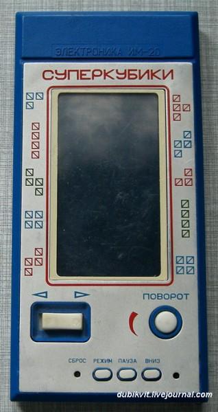 А вы знаете с чего Электроника в СССР скопировала свои электронные изделия?! 024