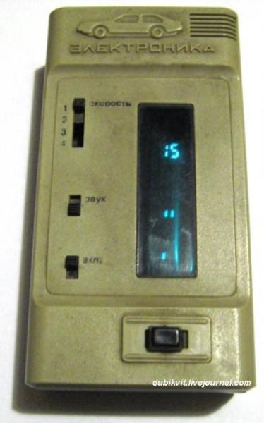 А вы знаете с чего Электроника в СССР скопировала свои электронные изделия?! 032
