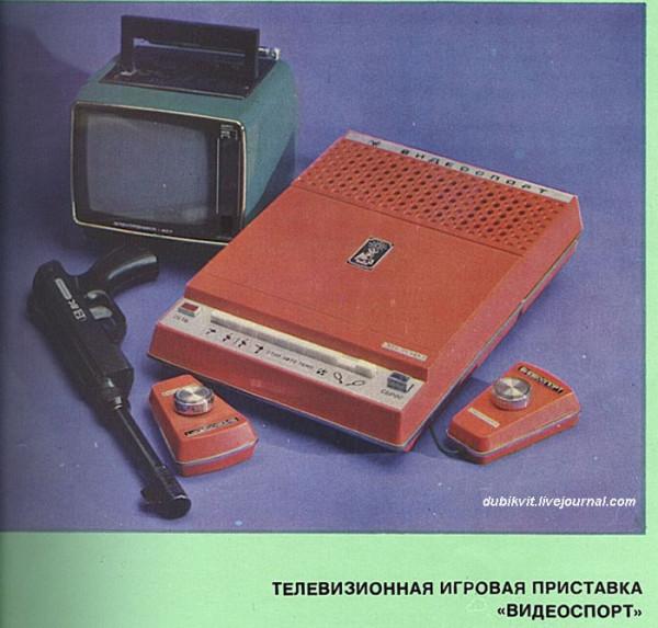 А вы знаете с чего Электроника в СССР скопировала свои электронные изделия?! 034
