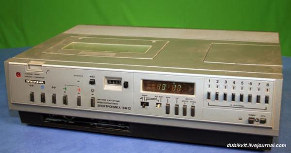 038 Кассетный видеомагнитофон - Электроника ВМ-12 1984 г
