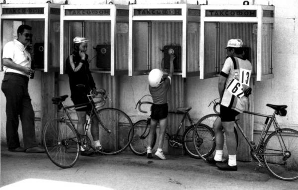 Пресс-центр, 1970-e.jpg