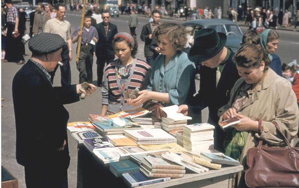 Торговля книгами. Автор Харрисон Форман, 1959.jpg