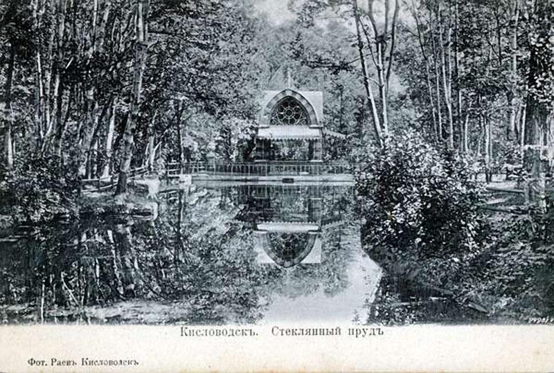 003 Зеркальный пруд  1904 г.jpg