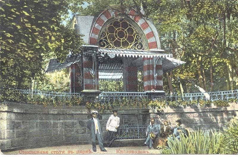 004 Стеклянная струя начало XX века.jpg