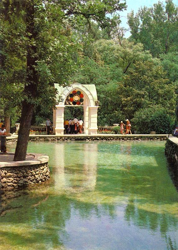 010 1970-е. Зеркальный пруд.jpg