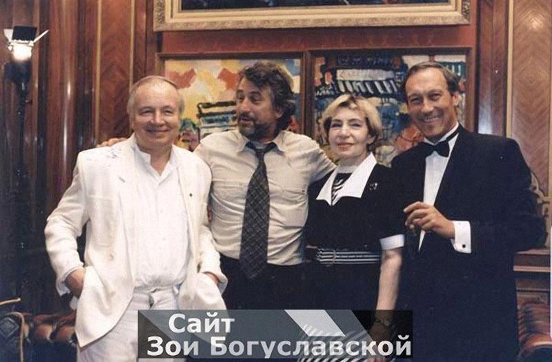 Андрей Вознесенский , Роберт Де Ниро, Зоя Богуславская, Олег Янковский, Москва, 1987.jpg