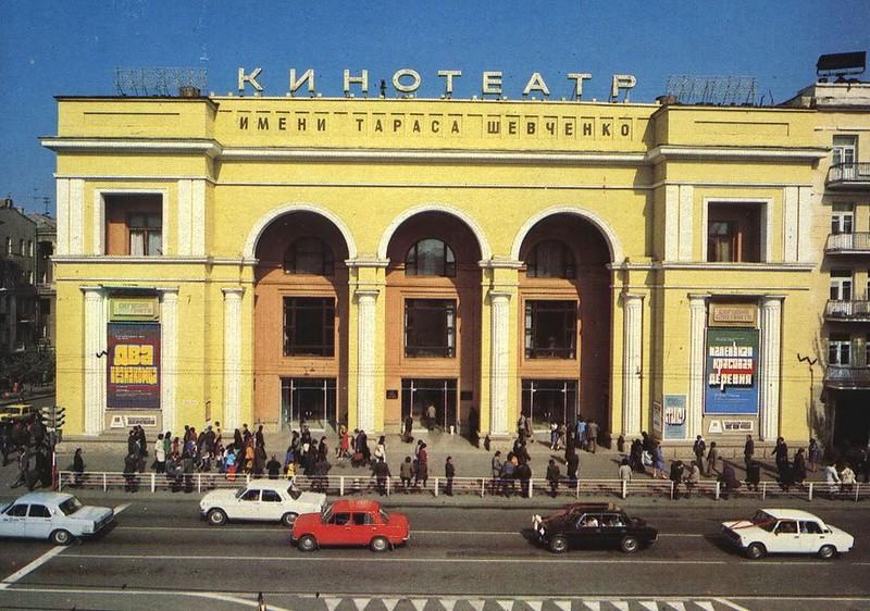 Кинотеатр имени Т. Г. Шевченко - центральный кинотеатр города.jpg