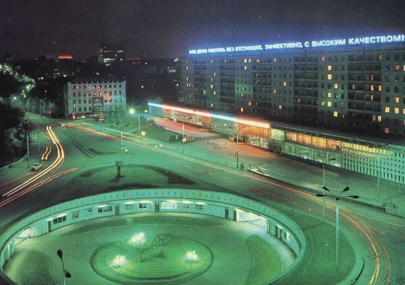 Площадь  Коммунаров.jpg