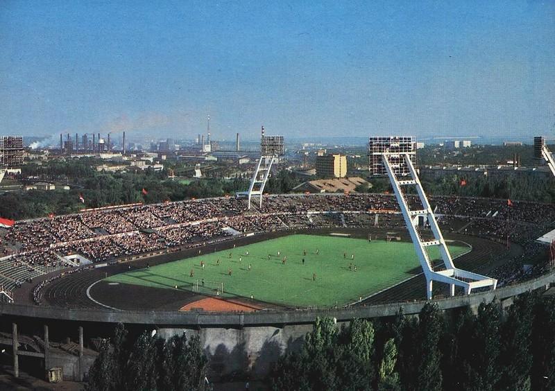 Центральный стадион Шахтёр.jpg