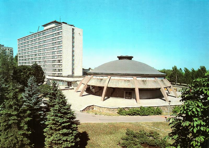 Гостиница Шахтёр.png