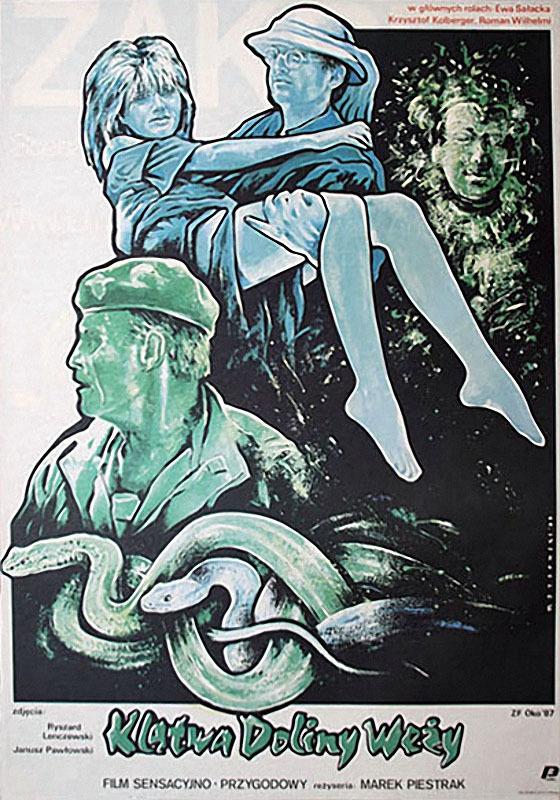 Заклятие долины змей.jpg