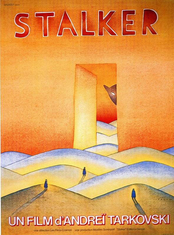 Сталкер 3.jpg