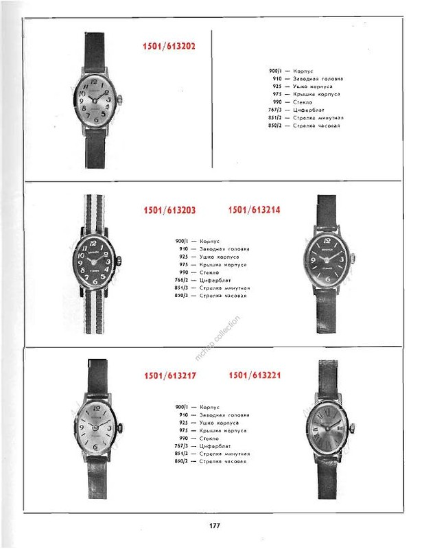 Стоимость часы заря часы швейцарские в ломбарде купить золотые